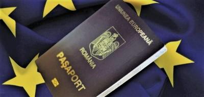 Гражданин Румынии - гражданин ЕС. Это факт закреплен на обложке румынского паспорта.